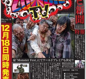 Zombie TV