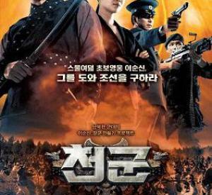 Heaven's soldiers - Les soldats de l'apocalypse