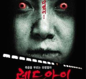 Red Eye : Le Train De L'Horreur
