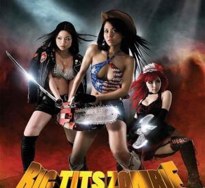 The Big Tits Dragon - Big Tits Zombie 3D