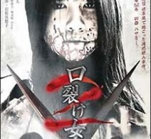 Carved 2: The Scissors Massacre