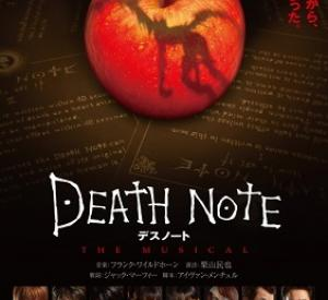 Death Note : The Musical