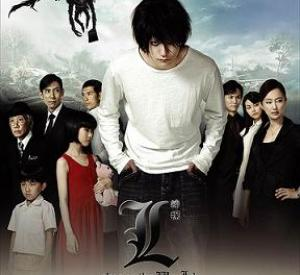 Death Note - L : Change the World