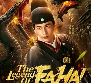 The Legend of Fa Hai