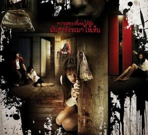 Bangkok Haunted 3 : Haunted Universities