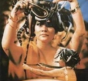 The Hungry Snake Woman