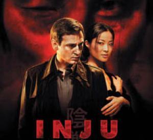 Inju: la bête dans l'ombre