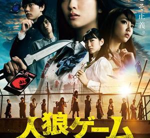 Jinro Game : Prison Break