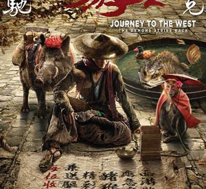 Journey to the West : Demon Chapter 2