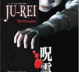 Ju-Rei : la Malédiction