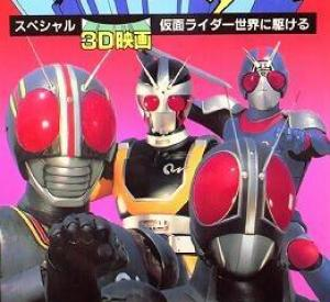 Kamen Rider : All Around the World