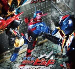 Kamen Rider Build : Be the One