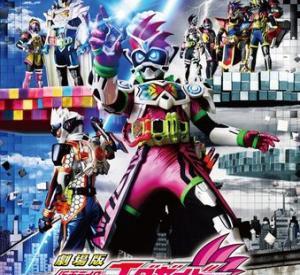 Kamen Rider Ex-Aid : True Ending