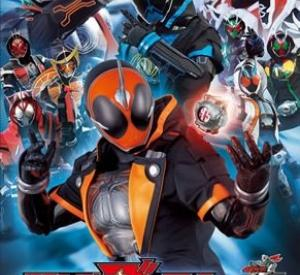 Kamen Rider Ghost : Legendary ! Riders' Souls !