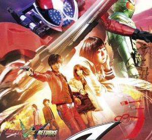 Kamen Rider W Returns : Kamen Rider Accel