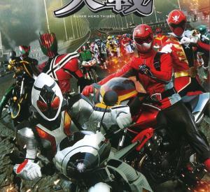 Kamen Rider × Super Sentai : Super Hero Taisen