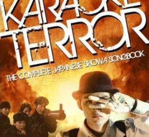 Karaoke Terror