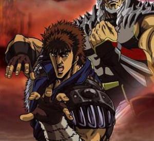 Shin hokuto no ken: la forteresse idolâtre