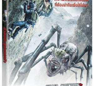 DVD Thaïlandais