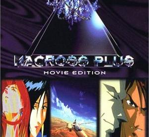 Macross Plus: Le Film