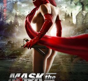 Mask The Kekkou : Reborn