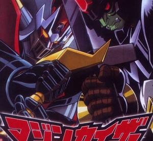 Mazinkaiser Vs. the Great Darkness General