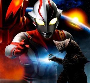 Mega Monster Battle: Ultra Galaxy Legends - The Movie