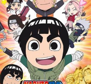 Naruto SD: Rock Lee : Les Péripéties d'un ninja en herbe