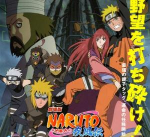 Naruto Shippuden : The lost tower