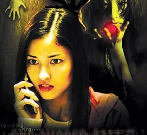 One Missed Call 3 : Final