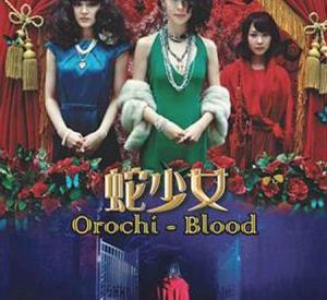 Orochi - Blood