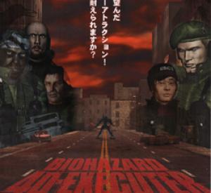 Resident evil 4D - Executer