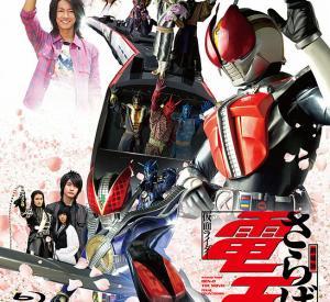 Saraba Kamen Rider Den-O : Final Countdown