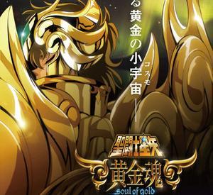 Les Chevaliers du Zodiaque : Soul of Gold