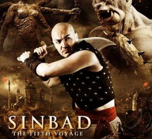 Sinbad : The Fifth Voyage