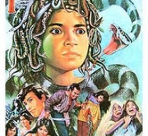 The Snake Man