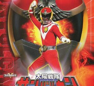 Taiyô Sentai Sun Vulcan