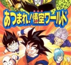 Dragon Ball Z : Réunissez-vous ! Le monde de Gokû