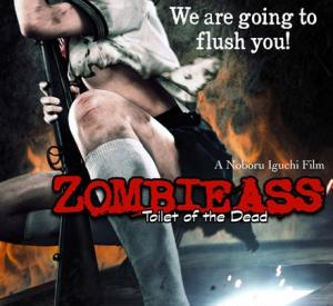 Zombie ass : Toilet of the dead