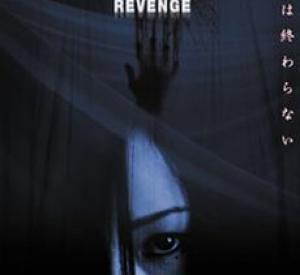 Tomie : Revenge