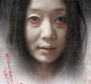 Torihada 3