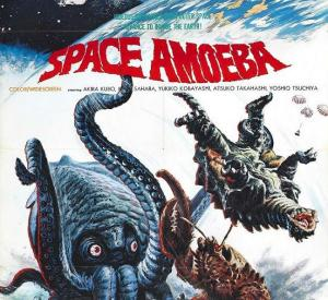 Space Amoeba - Yog: Monster From Space