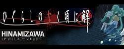 Hinamizawa: Le Village Maudit