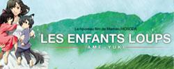 Enfants Loups : Ame et Yuki, Les