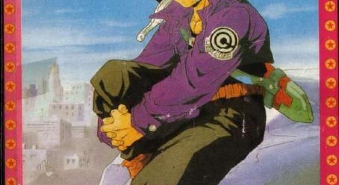 Dragon Ball Z : L'histoire de Trunks