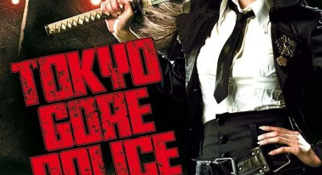 TGP : Tokyo Gore Police
