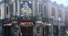 BIFFF 2018 : Avis à chaud (Films du 03/04 au 07/04)