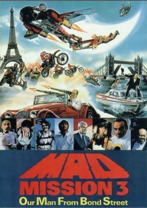 Mad Mission 3