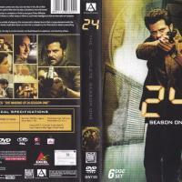 24: India (Jaquette DVD)