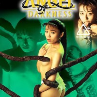 Angel of Darkness 4: Live Action